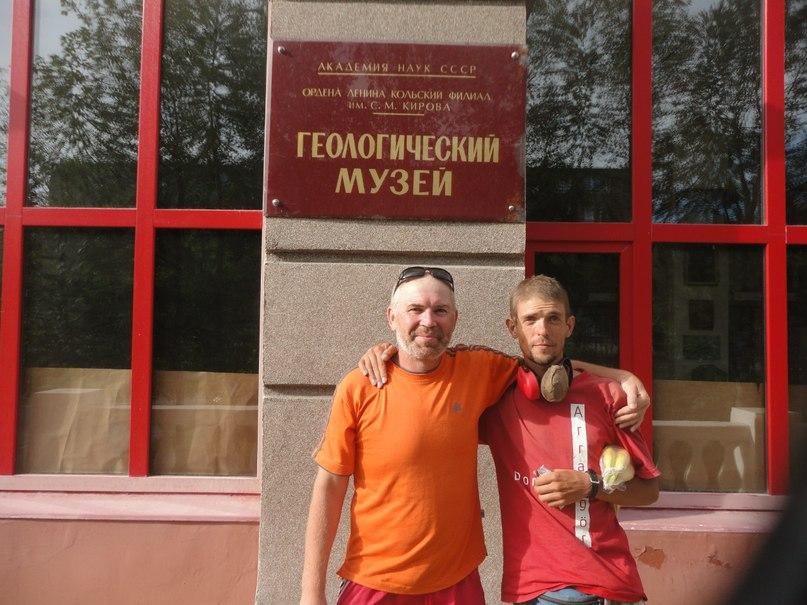 Денис Лукьянов | Ивантеевка