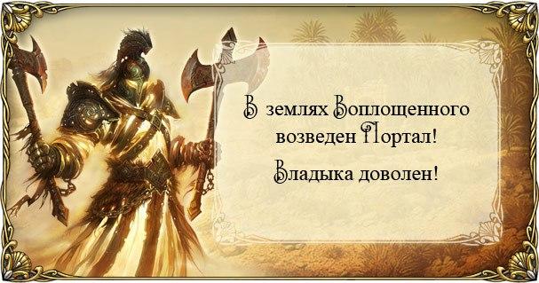 Александр Бесхлебный | Молодечно