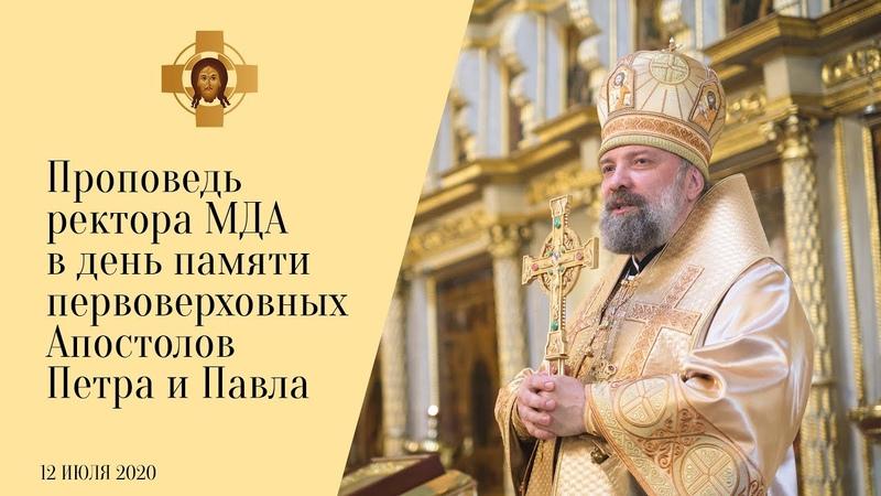 Проповедь ректора МДА в день памяти первоверховных Апостолов Петра и Павла