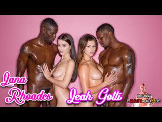 Lana Rhoades  BLACKED  порно porno sex секс anal анал porn минет hd Сочная мамочка