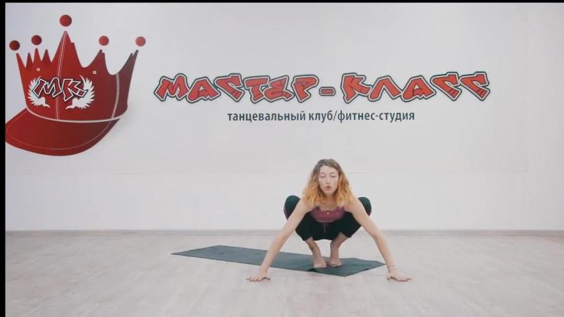 Йога комплекс упражнений средней сложности