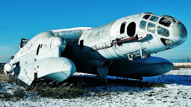 Самый странный самолет созданный в СССР