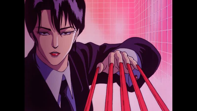 妖獣都市 Youjuu Toshi Wicked City Город чудищ (Есиаки Кавадзири, 1987) - [JAP] [RUS SUB]