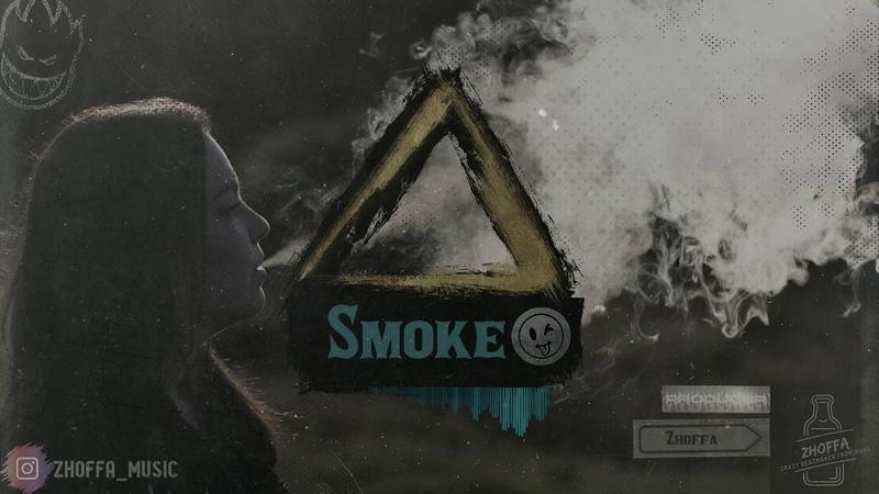 CLUB BANGER TYPE BEAT DEEP HOUSE INSTRUMENTAL Smoke