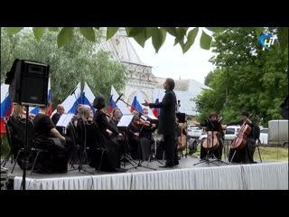 На месте, где раньше была усадьба бабушки Сергея Рахманинова, прошел открытый концерт