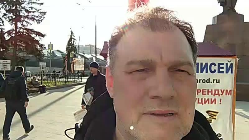 Сегодня 14.03.2020 Рязанский штаб НОД проводит массовый пикет на площади Ленина за ПЛЕБИСЦИТ