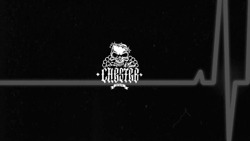 Честер Небро — Для живых