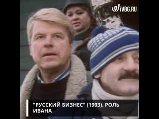 10 самых известных ролей Михаила Кокшенова