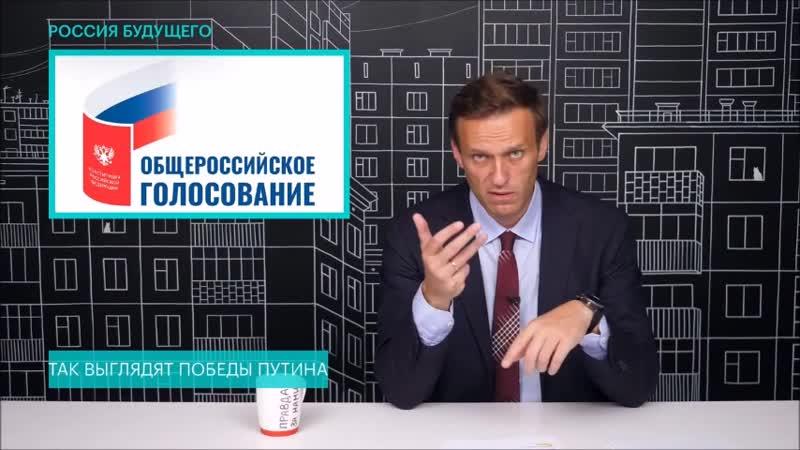 Навальный агент ФСБ Untermensch