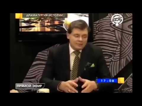 Евгений ПОНАСЕНКОВ Великая Отечественная Война. Мифы, Легенды и Реальные События