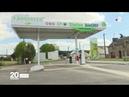 Bretagne des villages autonomes en énergie