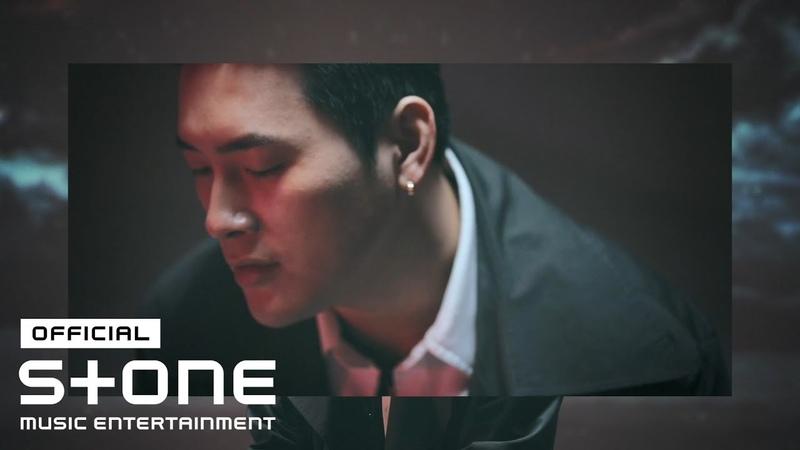 DONO Jade Key Somber MV Official MV