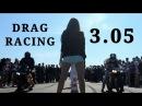 Drag Racing Sumy Street Challenge Smotra | Суми LIVE