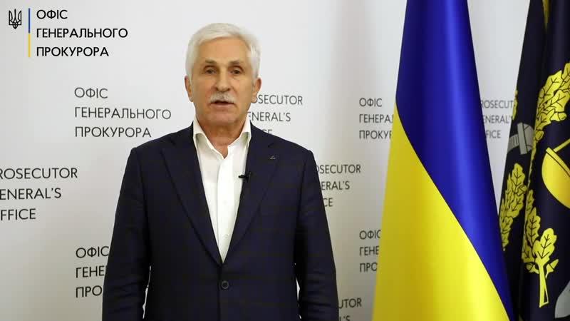 Офіс Генпрокурора взяв на контроль кримінальне провадження щодо масового вбивства на Житомирщині