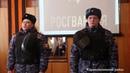 В селе Прибельский сотрудники РОСГВАРДИИ провели встречу с воспитанниками ЦДЮТТ