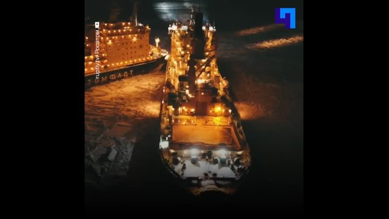 Живописные кадры встречи двух ледоколов в акватории порта Сабетта
