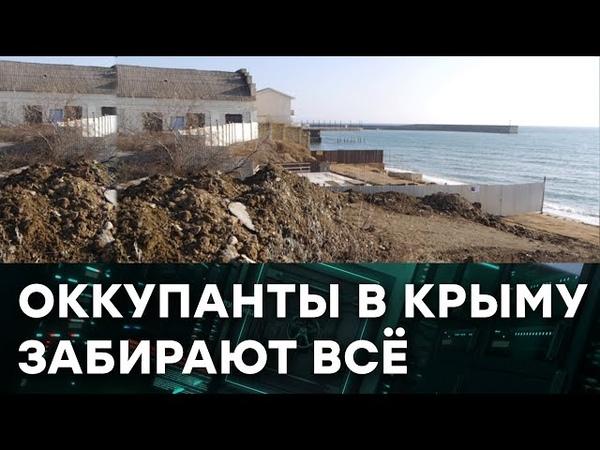 Оккупанты забирают у крымчанпоследнее. Бесчинства на полуострове — Гражданская оборона на ICTV