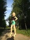 Эля Александрова фото #39