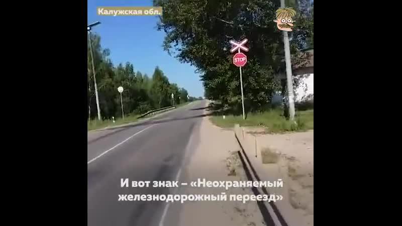 Умом Россию не понять evjv hjccb yt gjyznm