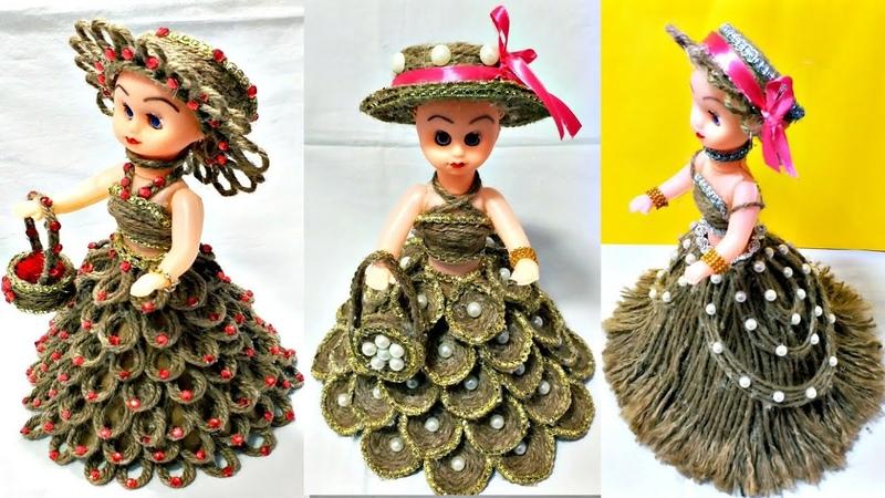 रस्सी rope से तीन तरह की बनाये गुडिया DIY Make Different kind of dolls from Rope jute