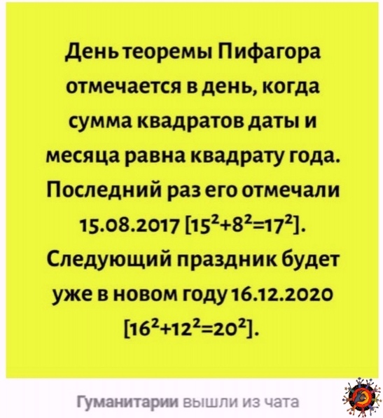 https://sun1-18.userapi.com/c635102/v635102897/64d1d/mHJVz4tF_CM.jpg