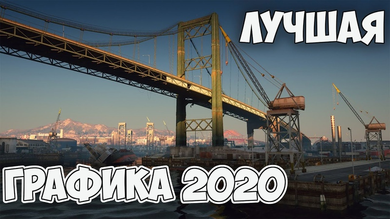 NaturalVision Evolved GTA V Лучшая графика 2020. REDUX сосет! Это GTA 6!