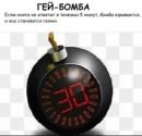Фильченков Роман | Санкт-Петербург | 38