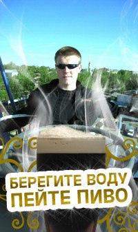 Глухов Александр