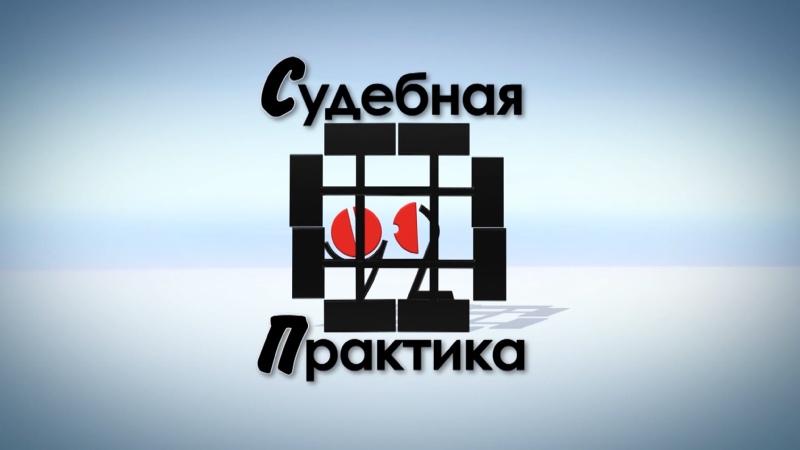 Украл из банка 6 млн рублей с клеем и обрезом
