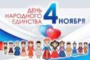 Галустян Михаил | Москва | 21