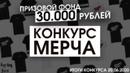 Яцкевич Илья | Калининград | 16