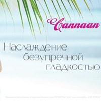 Фотография Виктории Раздоровой ВКонтакте