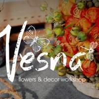 Фотография Весны Мастерской-Флористики-И-Декоры