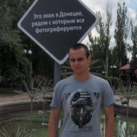 Фото Тараса Ланецкого