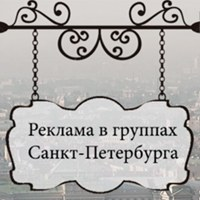 Фотография Романа Григорьева