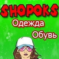 SHOPOKS  - одежда на заказ!
