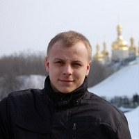 Фото Валентина Осенькова ВКонтакте