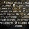 Ксения Исаева