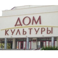 Логотип Сообщество КДУ Самарской области
