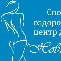Фото Новый Силуэт ВКонтакте