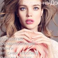 Фотография Екатерины Грековой ВКонтакте