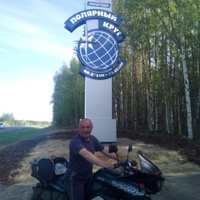 Олькин Виктор