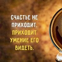 Фотография Кристинки Полозовой