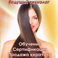 Михайлова Юлия