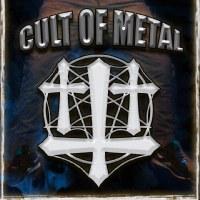 Логотип  Cult Of Metal Продавец_Кошмаров