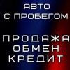 Макс Авто