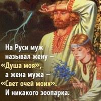 Фотография Сергея Ростова ВКонтакте