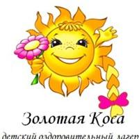 Фото Златы Косовной ВКонтакте