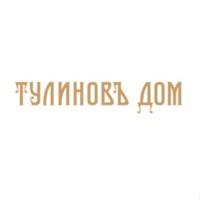Логотип Тулиновъ Дом