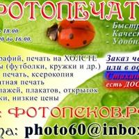 Фотография Артема Петрова ВКонтакте